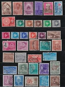 India stamps, small collection of 37, mostly used, from the 50's, SCV $23.25