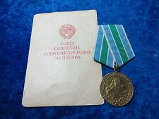 UdSSR, Medaille.Für dieVert. Sw. Polargebiets mit Urkunde.(RR148)