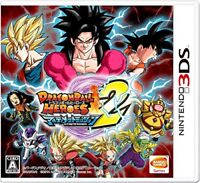 New Nintendo 3DS Dragon Ball Heroes Ultimate Mission 2 JAPAN OFFICIAL IMPORT