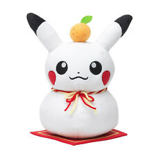 "Pokemon Pikachu Lucky Rice Cake 8"" Plush Doll 2016 New Year Edition Gift"