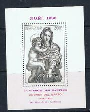 Rwanda – Christmas 1980 – Sel Santo paintings (F124) – Free postage