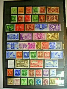 MOROCCO AGENCIES (TANGIER) GV-QEII COLLECTION FINE MINT USED
