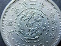 KOREA 1898 ( Year 2) 1/4 Yang Coin  < Full details ,Big Char> 大韓 光武二年  ⭐⭐⭐