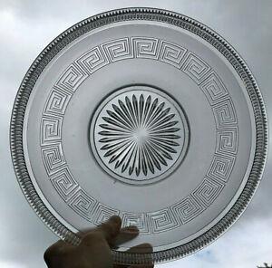 Antique Victorian Molineaux & Webb Greek Key Pressed Glass Bowl