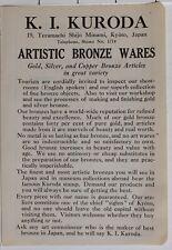 1914 Japon Japonais Tourist Annonce Kuroda Kyoto Artistique Bronze Wares