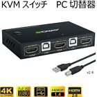 New KVM Switch for 2 PCs Keyboard Mouse HDMI Compatible USB Connection PC switch