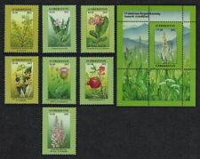 Uzbekistan Orchids Flowers 7v+MS 2002 ** MNH SG#411-MS418 CV£16.90