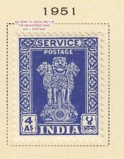 INDIA 1951 OFFICIAL STAMP MLH