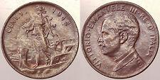 1 CENTESIMO 1912 R REGNO D'ITALIA VITTORIO EMANUELE III Q.Fdc #7799