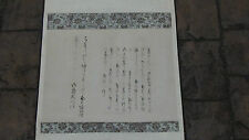 ANTIQUE 19C CHINESE  BUDDHIST SACRED WRITING CALIGRAPHY SCROLL PAINTING