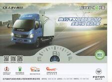Beijing futian (foton) Ollin Truck (made in china) _ 2015 folleto/brochure
