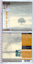 Genesis , Wind And Wuthering [Cardboard Sleeve_mini LP_Limited Edition_SHM-CD]