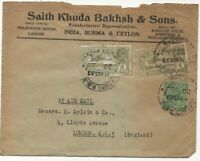 1932 Cover PAKISTAN LAHORE to LONDON ENGLAND AIRMAIL 4a 4a 1/2a