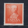 ESPAÑA (1951) NUEVO CON FIJASELLOS MLH SPAIN - EDIFIL 1095 (1,50 pts) - LOTE 1