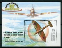St Vincent & Grenadines 2000 MNH WWII Battle of Britain 1v SS II Aviation Stamps