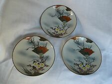 3 ASSIETTES OU COUPES PORCELAINE DE SATSUMA JAPON DEBUT  20 EME SIECLE BON ETAT