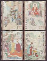 China Stamp 2015-8 Story of Journey to the West (1st series) MNH