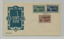Israel - Good Cover/FDC Lot # 43