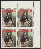 CANADA #660 8¢ Marguerite Bourgeoys UR Inscription Block MNH