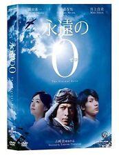 "Yamazaki Takashi ""The Eternal Zero 0"" Japanese Romance Drama Region 3 DVD"