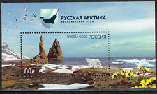 Russia Arctic Fauna Polar Bear Flowers Souvenir Sheet 2016 MNH