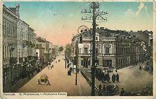 Poland Przemyśl Ul. Mickiewicza animated street oldtimer auto 1916 postcard