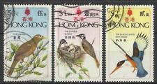 HONG KONG QE11 1975 BIRDS SET USED