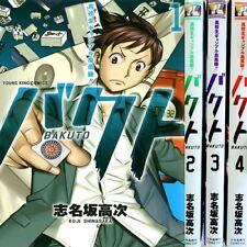 Japan Comic BAKUTO VOL.1-4 Comics Complete Set F/S