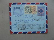 PAKISTAN, uprated prestamped aerogramme 1995