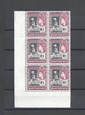 "LESOTHO 1966 SG 120a/120aa ""LSEOTHO"" MNH Block of 6 Cat £98.75"