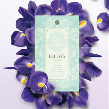 Elilaya Herb Mask - 潤 Run (Box of 10) LIMITED TIME: Buy 1 Get 1 Free!