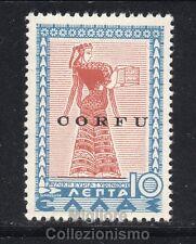 MC 1941 Corfù Mitologica 10l MNH**