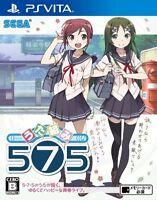 Utakumi 575 [Japan Import] [PlayStation Vita]