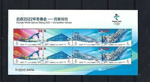 CHINA  2021-12 MINI S/S Beijing 2022 Winter Olympic Competition Venues Stamps