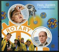Mali 2018 MNH Paul Harris Rotary International 2v M/S Famous People Stamps