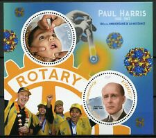 Mali 2018 MNH Paul Harris Rotary International 2v M/S Famous People Stamps
