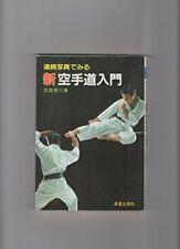 Japan Martial Arts New Karate Do Budo Sport Nyumon Introduction Photo Book