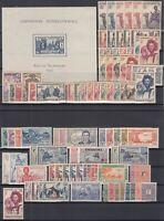 Bi6067/ FRENCH MAURITANIA – 1914 / 1944 MINT SEMI MODERN LOT – CV 215 $