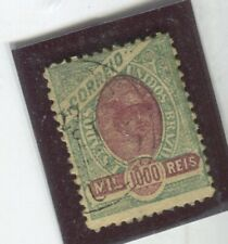 Brazil Stamps Scott #171A Green & Violet, Used,Fine (X5457N)