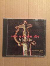 Aaj Tuhi Jag Beer - Bhai Amarjeet Singh Ji Taan - Shabad Gurbani Punjabi Rare CD