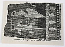 small 1883 magazine engraving ~ FRAGMENT OF CLOTH FROM CHIMU, Peru