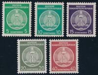 DDR-Dienst, MiNr. A 29-33 y, postfrisch, Attest Dr. Ruscher, Mi. 1400,-
