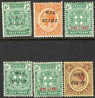 Jamaica 1916 War Stamps multi-crown CA perf 14 mint SG68X2/68aX2/71/72 (6)