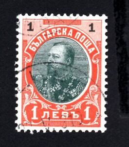 Bulgaria 1901 stamp Mi#59-II used CV=4€