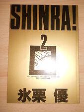 You Higuri BL doujinshi - Shinra! 2 - yaoi