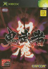 Genma Onimusha (2002, Capcom) Brand New Factory Sealed Japan Xbox Import