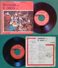 "7""45 Giri DI RIENZO Enamorada/El Cholo TANGO primary ITALY no cd lp vhs dvd"