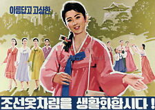 North KOREA Anti-American Propaganda Poster Print A3 + #D073