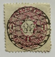 1863 1866 SAXONY COAT OF ARMS STAMP WITH GORGEOUS SON WEB CANCEL