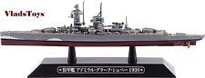Eaglemoss 1:1100 Deutschland-class Heavy Cruiser Admiral Graf Spee 1939 EMGC40